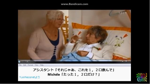 中村うさぎさんコラム「どうせ一度の人生・・・なのか?」part.8 「生きる権利」と「死ぬ権利」