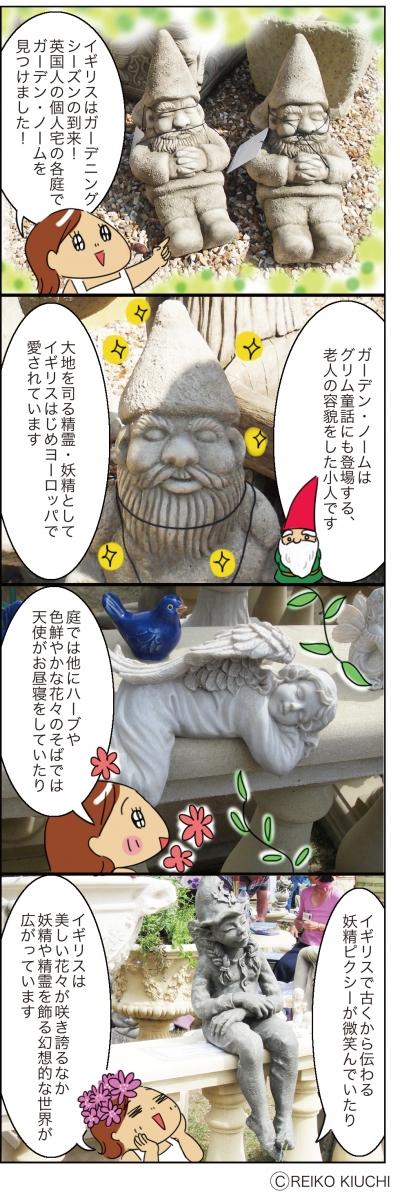 Spiritual漫画201606向締切new