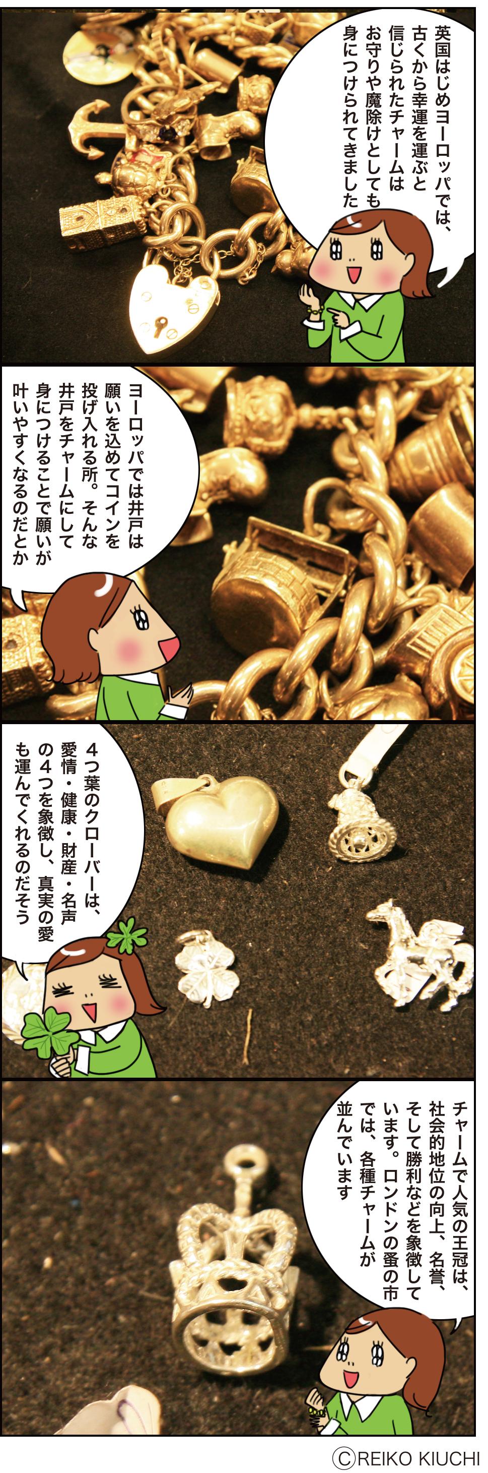 Spiritual漫画201605向締切