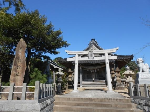 五十猛神社
