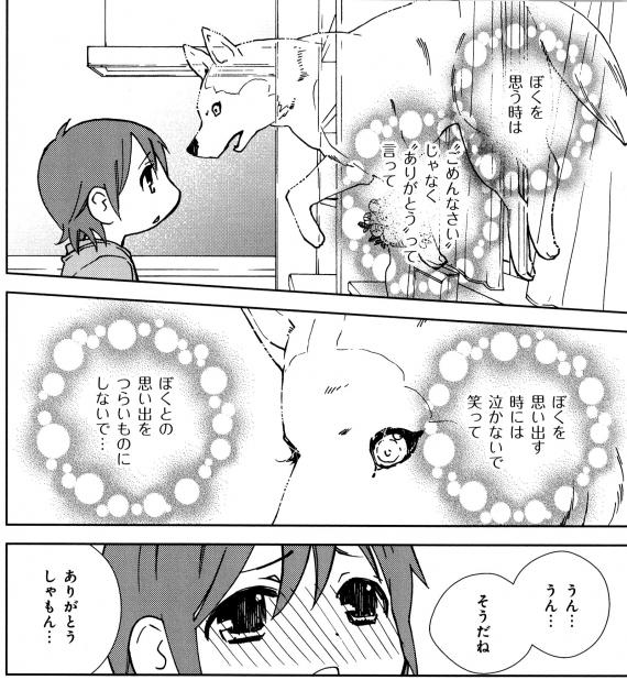 コラム2③