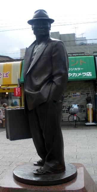 (画像提供・ウィキペディアより)