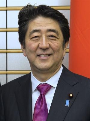 Shinzō_Abe_April_2015