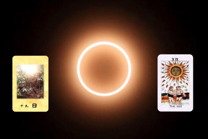 神社カフェ発信 タロットについて 6 「日・太陽」後半〜偽装する太陽〜