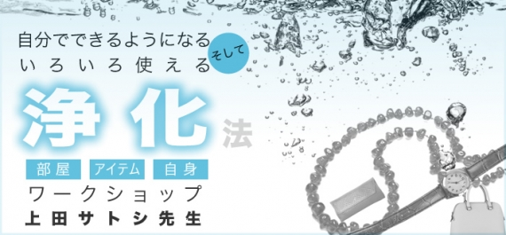 ueda-top3