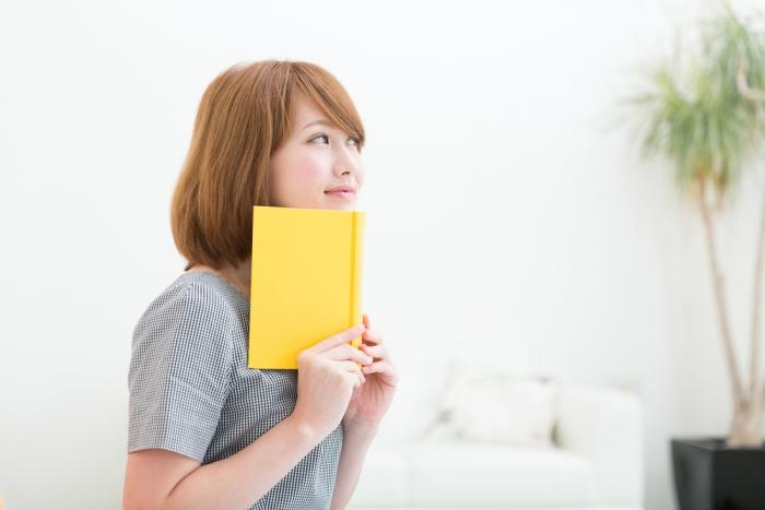 成功する人の心の習慣を学べば、あなたの現状は必ず理想通りになっていきます!